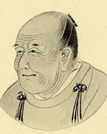 다케다 이즈모