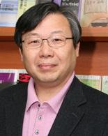 최관 교수