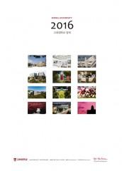 2016calender